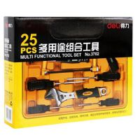 得力3702家用维修工具箱套装 多功能组合工具箱 手动五金工具箱