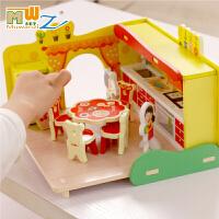 儿童过家家玩具 女孩做饭过家家厨房玩具宝宝厨具餐具套装 3D拼装—梦幻厨房