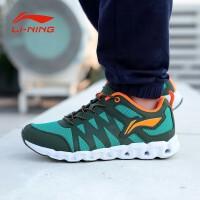 李宁童鞋跑鞋男童新款中大童跑步鞋舒适透气轻盈网布休闲鞋运动鞋AREL028