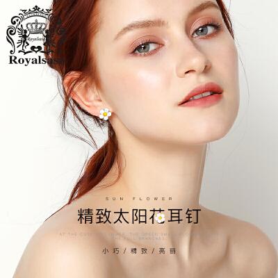 皇家莎莎韩国优雅花朵耳钉女耳环耳饰网红首饰品耳坠情人节礼物