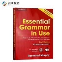 英文原版 剑桥英语语法书 Essential Grammar in Use 小学自学工具书