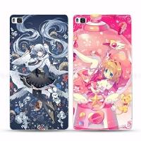 华为P7/p8标准青春版畅享5s手机壳保护套美少女战士可爱少女心粉