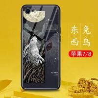 iphone7手机壳iphon8plus玻璃ipone八苹果7plus中国风8潮七8p男7p