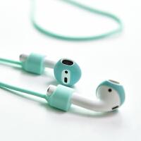 airpods保护套苹果耳机防滑耳帽airpods2超薄耳套壳防尘贴防丢绳无线蓝牙盒运动软耳塞挂液态