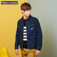 美特斯邦威牛仔夹克外套男士冬装新款流舒适帅气韩版商场款
