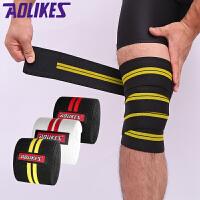 户外运动力量举训练护具健身护膝绷带健美深蹲举重绑带护膝带篮球