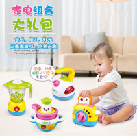 女孩1-3岁玩具早教游戏 家电组合教具 仿真过家家玩具