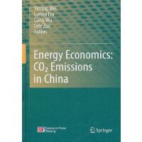 中国能源报告碳排放研究(英文版)