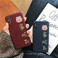 新年猪事顺利xs max苹果8plus手机壳硅胶iphone6s/7/X/XR全包防摔 酒红【i6/6s 4.7寸】