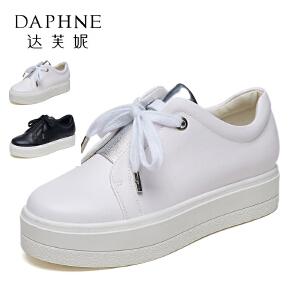 Daphne/达芙妮vivifleurs系列  平底系带运动休闲女鞋日系松糕厚底单鞋