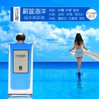 ��d香水�a充液汽�香水�旒��用精油香�獬志玫�香��瘸���味用品 100ml 蔚�{海洋 海�L清香(冷香型)中�庀�&