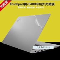 14寸联想笔记本电脑贴膜Thinkpad 翼/E480机身外壳保护膜透明贴纸
