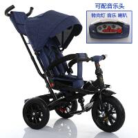 20180904102019118婴儿童三轮车脚踏车1-32-6岁可躺可坐手推车幼儿宝宝自行车