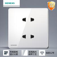 西门子开关插座面板睿致正品10a四孔电源插座面板86型墙壁插座新
