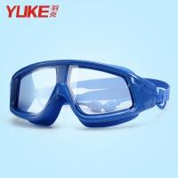 儿童泳镜男童防水防雾游泳眼镜高清女童透明大框游泳镜带耳塞一体