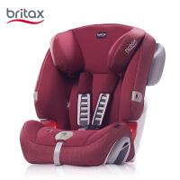 【当当自营】britax宝得适全能百变王9个月-12岁汽车儿童安全座椅 全新升级款 宝石红