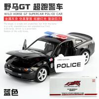 彩珀福特野马GT警车儿童仿真合金汽车模型男孩小汽车玩具车模警车