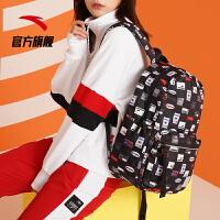 安踏背包2020新款户外男女黑色双肩背包学生书包电脑包运动旅行包