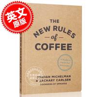 [现货]咖啡的新规则 英文原版 NEW RULES OF COFFEE 咖啡指南