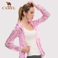 camel夏季新款长袖空调衫透气沙滩防晒衣服短款外搭修身开衫女