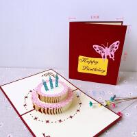 创意生日礼物 3D立体生日蛋糕贺卡 送男女朋友生日礼物 信纸贺卡