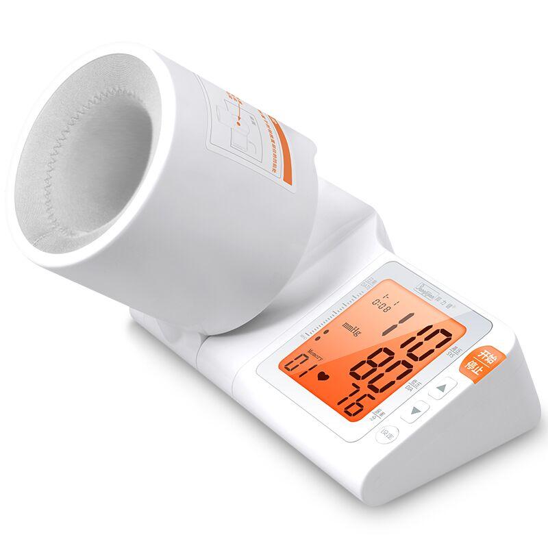 家用老人臂筒上臂式全自动高精准语音电子量血压计测压量仪器 臂筒式血压计  语音播报