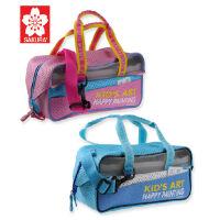 日本原装儿童水彩颜料套装 水彩工具包 绘画套装 SWZ 粉红色