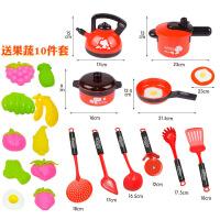 ?冬己儿童过家家厨房玩具套装女孩男孩做饭煮饭炒菜仿真大号锅厨具 FDE359厨房