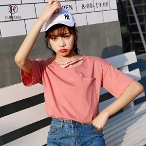 欧若珂  2018夏韩版新款交叉细带T恤女