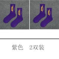 紫色网红袜子男女韩版字母短袜春秋运动潮流学院风中长筒街头qg. 紫色 2双装 均码