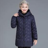 №【2019新款】送中老年人的女装冬装棉衣外套大码妈妈装60-70奶奶装加绒棉袄