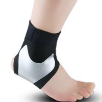 护踝男女士运动护具固定扭伤防护篮球跑步夏季薄专业脚腕脚踝 左+右脚【2只装】 银色
