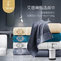 F7 五星级酒店毛巾纯棉家用成人柔软面巾加大加厚超强吸水洗脸巾