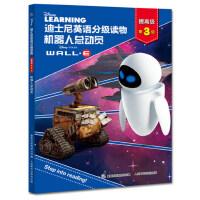 迪士尼英语分级读物第3级 我会自己读提高级英语机器人总动员书 双语英文读物大电影故事绘本儿童3-6周岁少儿英语有声读物