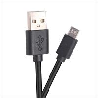 开票金税盘USB数据线 Aisino航天信息 百旺税控盘 报税盘 连接线 1m