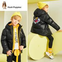 【裸价直降:339元】暇步士童装男童羽绒服冬装新款儿童简洁款上衣中大童宝宝外套