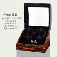 摇表器机械手表自动上链盒机芯转表器摇摆晃表器手表盒