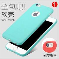 【包邮】苹果iPhone8手机壳8plus软壳iphone7硅胶套iphone7plus软壳苹果7手机套iphone6