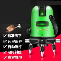 【支持礼品卡】绿光水平仪激光2线3线5线强光高精度自动打线投线仪平水仪n4p
