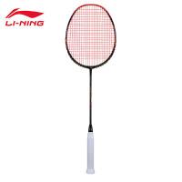 李宁羽毛球拍新款羽毛球系列球拍AYPN218