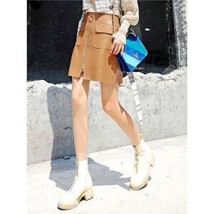 七格格高腰皮裙半身裙秋装女新款包臀裙一步裙短裙a字裙夏季