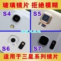 20190722085248907三星S4 S5 S6 S6edge+ S7摄像头镜片 后置照相机玻璃镜面 镜头盖