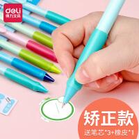 得力自动铅笔0.5自动笔小学生活动铅笔可爱卡通矫正铅笔0.7 0.9mm活动铅笔带橡皮笔芯儿童文具正姿笔自动铅笔