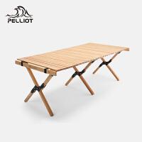 伯希和实木蛋卷桌可折叠便携式户外露营野餐庭院家用大烧烤野营桌