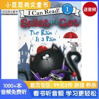 #Splat the Cat: The Rain Is a Pain啪嗒猫系列:令人烦恼的雨