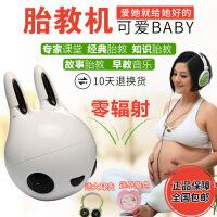 孕妇胎教仪音乐播放器无辐射迷你便捷婴幼儿童早教故事国学机 图片色