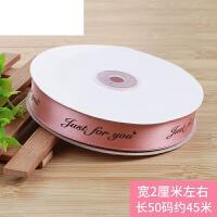 艾欧唯 2cm鲜花花束包装彩带印字节日礼品蛋糕装饰丝带缎带绸带织带布带