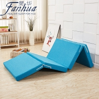 高密度海绵折叠床垫地铺睡垫办公室单人午休垫子榻榻米床垫定做