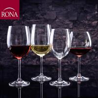 【RONA洛娜】嘎纳葡萄酒杯 4种容量2只装