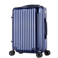 拉杆箱男皮箱登机箱密码箱女韩版24寸旅行箱拉箱26寸万向轮行李箱
